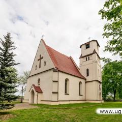 Gminne dotacje na konserwację i renowację zabytków